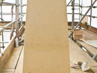 Close-Up Of The New Pinnacle Top Stone